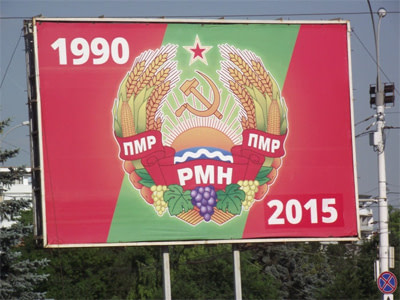 """CONIFA Visits Transnistria: """"We Are Ready to Start a Great Common Journey with You"""""""