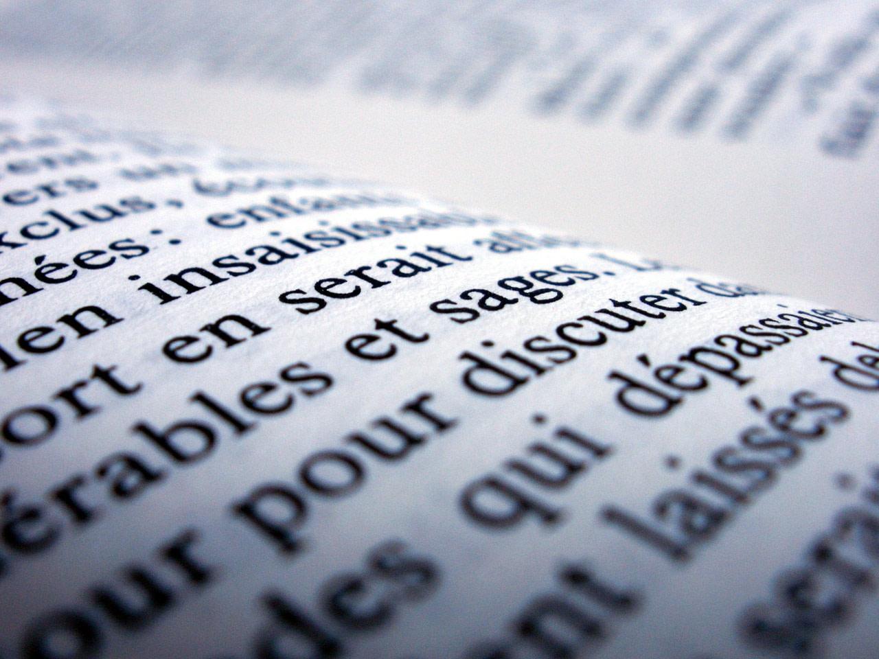 book 1626072 1280